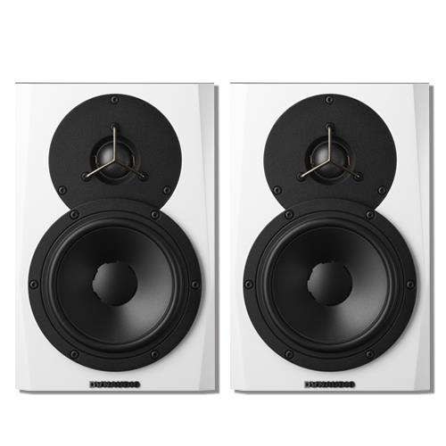 "Dynaudio LYD 5 Nearfield Monitor with 5"" Woofer, White (PAIR)"
