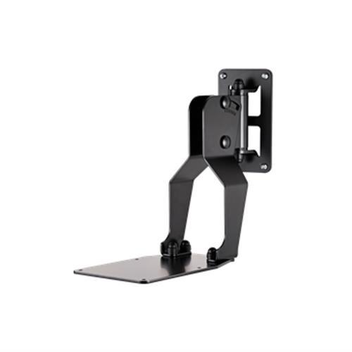 Dynaudio Wall Mount Bracket for LYD & BM Series  - Adjustable Angle