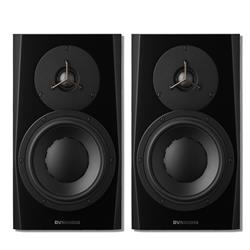 "Dynaudio LYD 7 Nearfield Monitor with 7"" Woofer, Black (PAIR)"