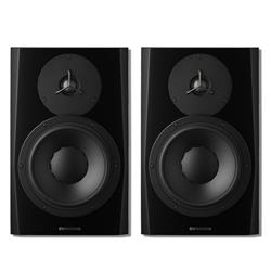 "Dynaudio LYD 5, Nearfield Monitor, 5"" Woofer, Black (PAIR)"